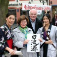 This was the 2nd charity event as Mainzer Freunde für Japan e.V. since the earth quake hit in Japan. The charity event took place in the Altstadt of Mainz. Like...