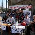 Bei strahlendem Sonnenschein fand am Samstag dem 2.4.2011 eine Spendenaktion für Japan am Platz vor dem Mainzer Hauptbahnhof statt.