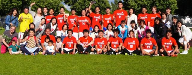 Am 02. Juni 2016 war es endlich wieder soweit. Der Euro J-Cup stand an. 2016年7月2日(土)、欧州日本人サッカー大会がフランクフルトで開催されました。