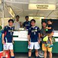Wir haben am 22.07.2017 auf dem Fussballplatz in Bretzenheim an einem Fussball-Turnier die Spenden durch Onigiri-Verkauf gesammelt. Wir haben die Spenden i.H.v. 57 Euro gesammelt. Vielen Dank an alle, die […]